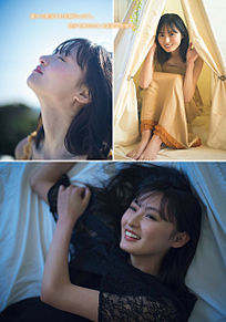 遠藤さくら 乃木坂46 週刊ヤングマガジンの画像(さくらに関連した画像)