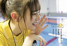 小坂菜緒 日向坂46 週刊少年サンデーの画像(小坂菜緒に関連した画像)
