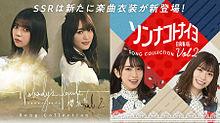 小林由依 櫻坂46 菅井友香 uni's on airの画像(Onに関連した画像)