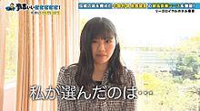 渡邉美穂 日向坂46 有吉ぃぃeeeee! プリ画像
