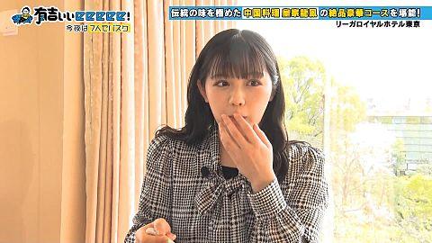 渡邉美穂 日向坂46 有吉ぃぃeeeee!の画像 プリ画像