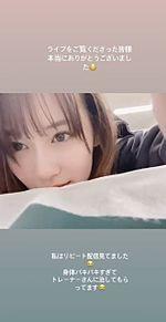 乃木坂46 山下美月 バスラ 3期生ライブ プリ画像