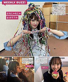 日向坂46 5/7 日向撮 プリ画像