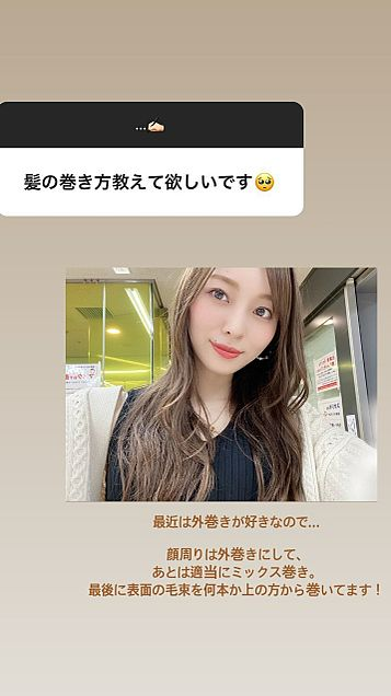 乃木坂46  梅澤美波 の画像 プリ画像