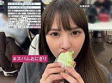 5/21 日向撮 日向坂46 加藤史帆の画像(加藤史帆に関連した画像)