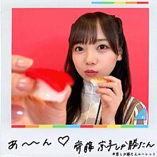 齊藤京子 日向坂46 君しか勝たんルーレット 画質アップverの画像(君しか勝たんに関連した画像)