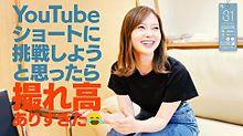白石麻衣 乃木坂46 YouTubeの画像(Youtubeに関連した画像)