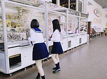 乃木坂46 筒井あやめ 清宮レイ 週刊ヤングジャンプ  1.52の画像(ヤングジャンプに関連した画像)