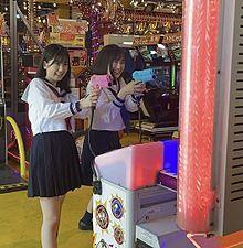 乃木坂46 筒井あやめ 清宮レイ 週刊ヤングジャンプ  1.56の画像(ヤングジャンプに関連した画像)