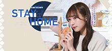 櫻坂46    渡辺梨加 uni's on airの画像(Onに関連した画像)