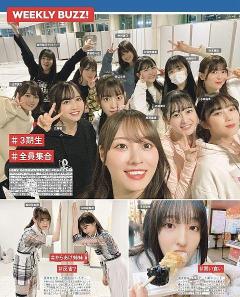 乃木撮 乃木坂46 6/11の画像 プリ画像
