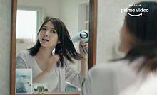 白石麻衣 乃木坂46 Amazon prime videoの画像(Amazonに関連した画像)