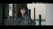 西野七瀬 乃木坂46 なーちゃん 鳩の撃退法の画像(鳩に関連した画像)