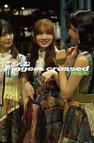 乃木坂46 ごめんねfingerscrossedの画像(筒井あやめに関連した画像)