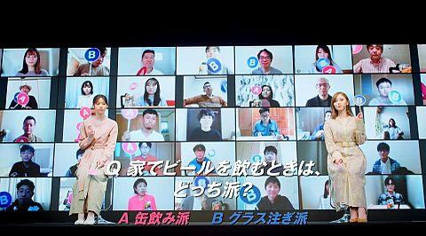 西野七瀬 乃木坂46 asahi 白石麻衣 スーパードライの画像 プリ画像