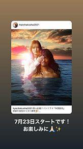 乃木坂46 白石麻衣 漂着者 斎藤工の画像(斎藤工に関連した画像)