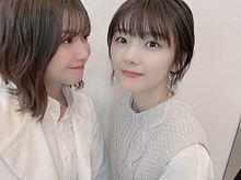 渡邉理佐 櫻坂46   藤吉夏鈴 イオンカード プリ画像