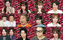 西野七瀬 乃木坂46 なーちゃん ハコヅメの画像(ドキドキに関連した画像)