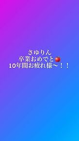 能條愛未 乃木坂46 松村沙友理 卒業コンサートの画像(能條愛未に関連した画像)