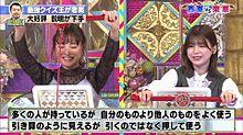 櫻坂46 渡邉理佐 潜在能力テストの画像(テストに関連した画像)