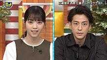 西野七瀬 乃木坂46 なーちゃん  ニノさん 三浦翔平の画像(ニノさんに関連した画像)