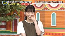 西野七瀬 乃木坂46 なーちゃん  ニノさんの画像(ニノさんに関連した画像)