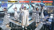 the musicday  乃木坂46 坂道選抜の画像(丹生明里に関連した画像)