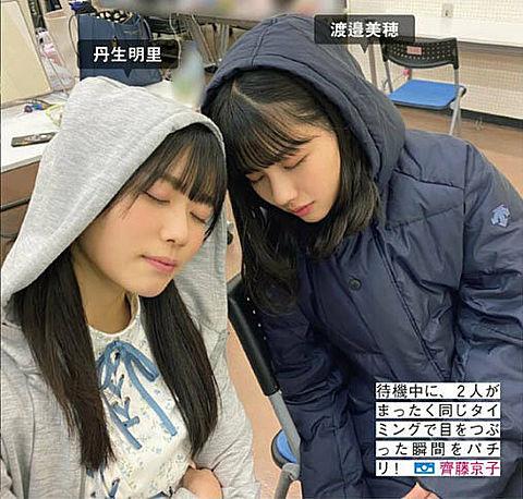 日向坂46 7/16 日向撮 丹生明里 渡邉美穂の画像 プリ画像
