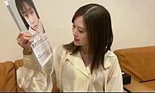 白石麻衣 乃木坂46 松村沙友理 写真集の画像(写真集に関連した画像)