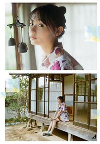 遠藤さくら 乃木坂46  週刊少年マガジンの画像(週刊少年マガジンに関連した画像)