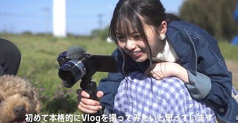齋藤飛鳥 乃木坂46 vlogの画像 プリ画像
