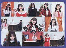 遠藤さくら 乃木坂46 ノギザカスキッツ bd-boxの画像(松尾美佑に関連した画像)