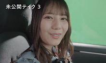 小坂菜緒 日向坂46 ソニー損保の画像(ソニーに関連した画像)