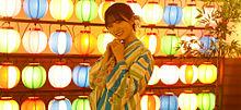 早川聖来 乃木坂46 乃木fesの画像(早川聖来に関連した画像)