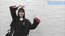 乃木坂46 ノギザカスキッツ bd-box  大園桃子の画像(BDに関連した画像)