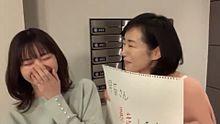 西野七瀬 乃木坂46 なーちゃん あなたの番です 劇場版の画像(劇場版に関連した画像)
