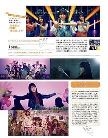 乃木坂46 platinum flashの画像(林瑠奈に関連した画像)