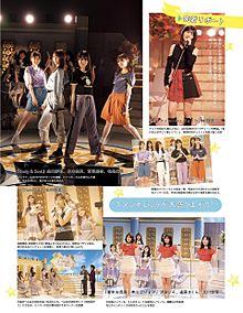 乃木坂46 platinum flash スター誕生!の画像(松尾美佑に関連した画像)