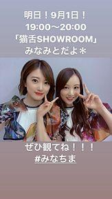 乃木坂46 樋口日奈 星野みなみ 猫舌srの画像(SRに関連した画像)