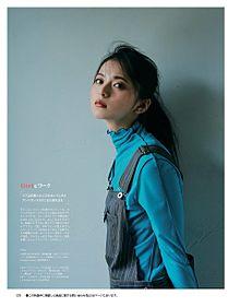 齋藤飛鳥 乃木坂46 メンズノンノの画像(ノンノに関連した画像)
