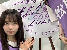 佐藤璃果 乃木坂46 1.73 真夏の全国ツアー 松尾美佑の画像(ツアーに関連した画像)
