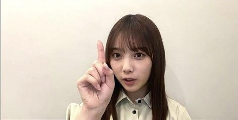 与田祐希 のぎおび 乃木坂46の画像 プリ画像