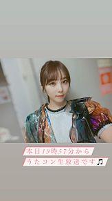 乃木坂46 与田祐希 うたコン プリ画像