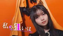 乃木坂46 齋藤飛鳥 乃木恋の画像(乃木坂に関連した画像)