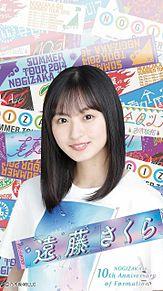 遠藤さくら 乃木坂46 真夏の全国ツアー オフィシャルの画像(ツアーに関連した画像)