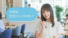 日向坂46 小坂菜緒 ソニー損保の画像(ソニーに関連した画像)