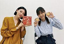 西野七瀬 乃木坂46 なーちゃん 言霊荘 プリ画像