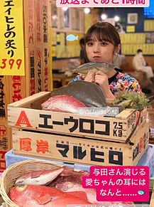 与田祐希 乃木坂46 日本沈没 最愛の人 の画像(愛に関連した画像)