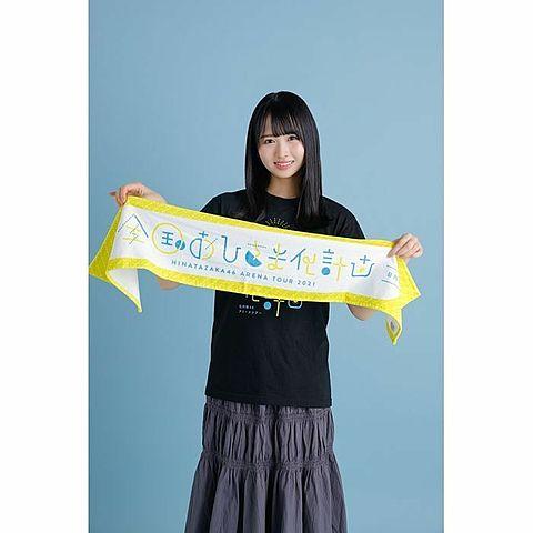 上村ひなの 日向坂46 オフィシャルの画像(プリ画像)