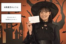 遠藤さくら 乃木坂46 乃木fesの画像(乃木坂に関連した画像)